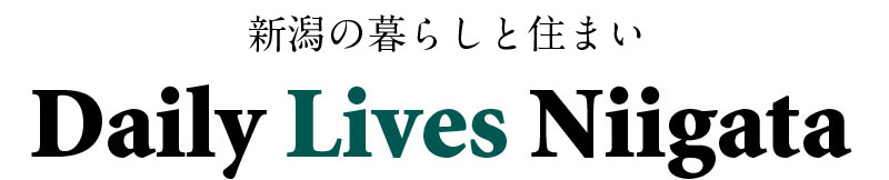 Daily Lives Niigata(デイリー・ライブズ・ニイガタ)